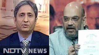 Debate over PM Modi's degrees irrelevant?