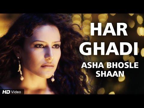 Har Ghadi