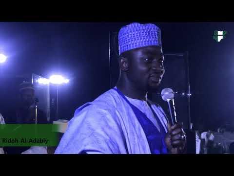 IWA - Fadilatul Sheikh Musa Abolaji Ainu Ridoh
