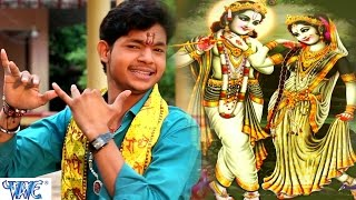 दीवानी मीरा श्याम की हुई | Bhajan Sangrah | Ankus Raja | Bhakti Sagar Song  - Download this Video in MP3, M4A, WEBM, MP4, 3GP