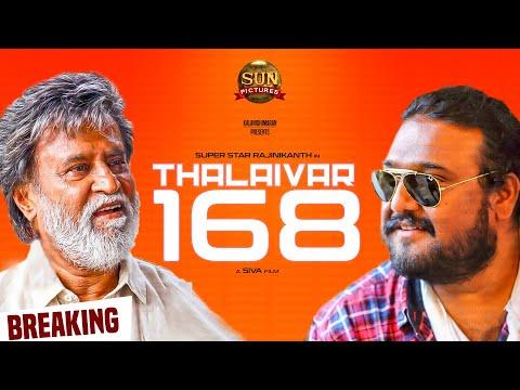 BREAKING: THALAIVAR 168 With Siruthai Siva | Sun Pictures | Superstar Rajinikanth