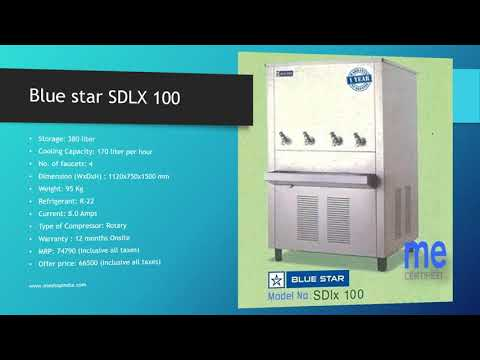 Blue Star Water Cooler Buy And Check Prices Online For