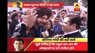 Newness Has Come, Says Navjot Singh Sidhu On Rahul Gandhi's Elevation To Congress Presiden