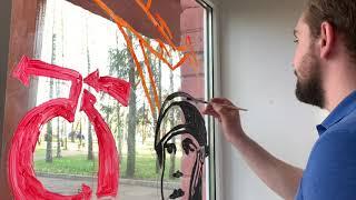 Волонтеры проекта #МыВместе присоединились к акции #Окна_Победы