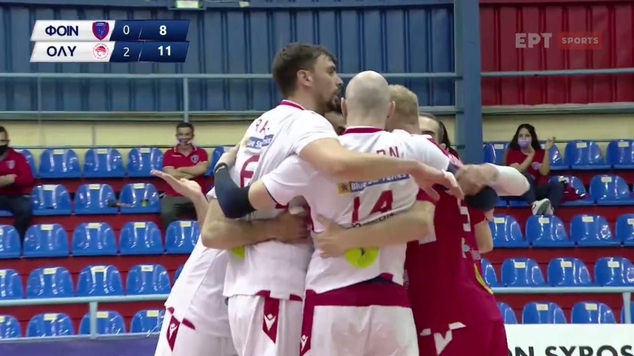 Volley League   Φοίνικας Σύρου – Ολυμπιακός 0-3   HIGHLIGHTS   02/04/21   ΕΡΤ
