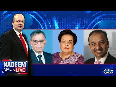 Nawaz Family Ke Khilaf Saboot Hazir | Nadeem Malik Live | SAMAA TV | 11 July 2017