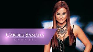 تحميل اغاني Carole Samaha - Ya Habibi Etzakkar / كارول سماحة - يا حبيبي إتذكر MP3