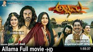 ALLAMA ಅಲ್ಲಮ (Part -1)Kannada  Full movie | Daali Dhananjaya | Kannada Historical Kannada super