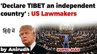US China Tensions - US could recognize Tibet as an Independent Country, Current Affairs 2020 #UPSC