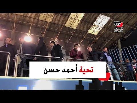 أحمد حسن يحي لاعبي بيراميدز عقب التعادل أمام الزمالك وعلامات الفرحة تسيطر على «البدري»