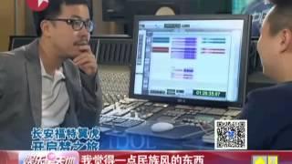 中国梦之声十强争霸赛James突围引争议