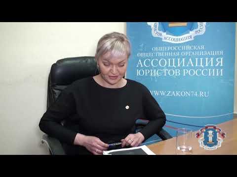 Уголовная ответственность по ст. 166 УК РФ (Угон)