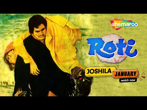 Roti {HD} - Rajesh Khanna - Mumtaz - Nirupa Roy - Hindi Full Movie