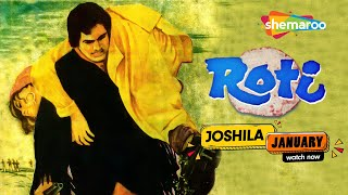 Roti {HD} - Rajesh Khanna - Mumtaz - Nirupa Roy - Hindi Full Movie