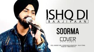 Ishq Di Baajiyaan   Soorma   Diljit Dosanjh   Cover Unplugged   Taapsee Pannu   Shankar Ehsaan Loy