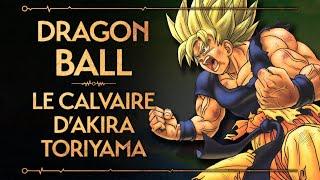 PVR#12:DRAGONBALL-LECALVAIREDAKIRATORIYAMA