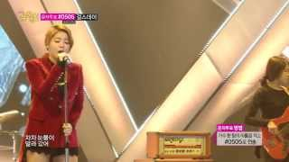[HOT] Ailee - Singing Got Better, 에일리 - 노래가 늘었어, Show Music core 20140118