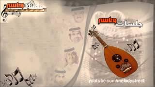 تحميل اغاني وعد - ستر وغطى (جلسات وناسه) MP3