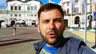 Горки Город - низкие цены на отдых в Сочи!