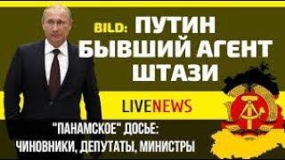 Путин будет у власти вечно! Конституцию писали агенты США  Парфёнов