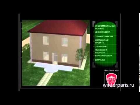 Зимние сады. Разработка индивидуального дизайна для дома.