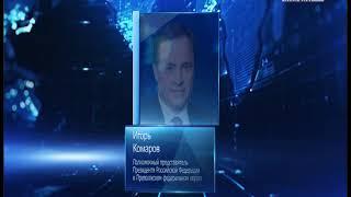 Игорь Комаров принял участие в координационном совете по развитию промышленности