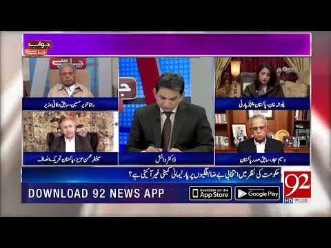 Reasons behind the misbehavior of parliamentarians in parliament : Senator Mohsin Aziz | 14 Nov 2018