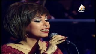 مازيكا مروة ناجي - من حبي فيك يا جاري - دارالاوبرا المصرية 2014 تحميل MP3