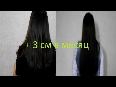 Маска ускоряющая рост волос. Народные средства.