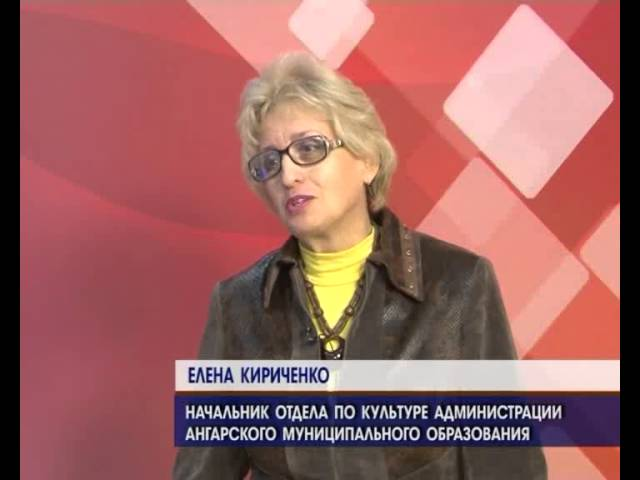 «Итоги недели» от 22.12.2012 г.