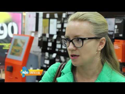 Новости Псков 14.10.2016 # День открытых людей в Теле2