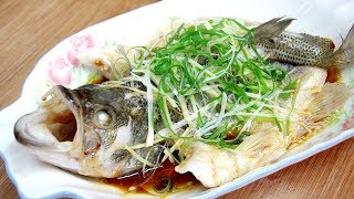 Unique Chinese Steamed Sea Bass  我的 清蒸鱸魚  ( Eng. subt. )