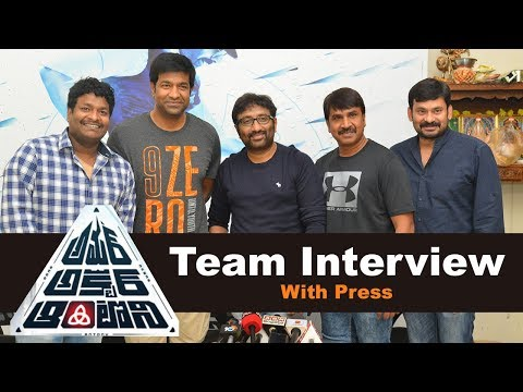 Amar Akbar Antony Team Interview With Press
