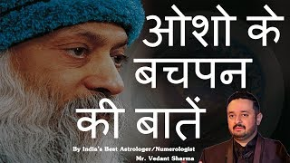 OSHO HINDI SPEECH MEDITATION PRAVACHAN ENGLISH DOCUMENTARY RAJNEESH PUNE VI