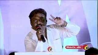 Sagaptham Audio Launch - Captain Vijaykanth's Speech