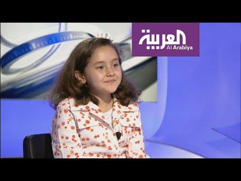 العرب اليوم - شاهد: الطفلة المغربية الحاصلة على لقب مسابقة