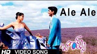 Ale Ale Full Video Song || Boys Movie || Siddharth || Bharath || Genelia || Thaman S.S