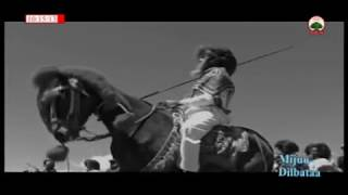 Goola Oromiyaa - Seenaa Gootota Oromoo