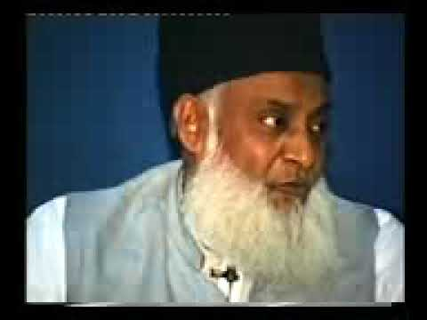 (95) 1/4  Tafseer Surah At-Teen By Dr  Israr Ahmed