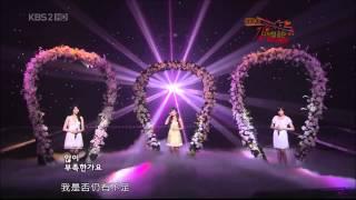 [中字Live]Girls' Generation (SNSD/少女時代) - Bad Oppa (Love Hate/Oppa Nappa)