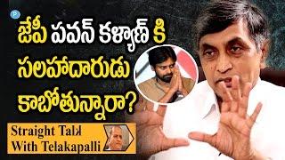 Dr.JP about Pawan Kalyan's Janasena Party || Straight Talk with Telakapalli