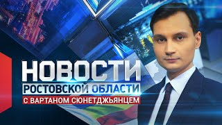 Новости от 21 апреля 2021 20.00
