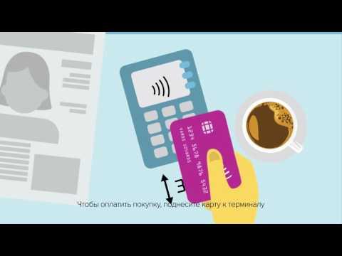 Un 10 programmas mobilo ienākumu internetā