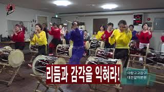 아랑고고장구 대전갈마분원,고고장구배우기,조승현단장,길손,김남주원장,