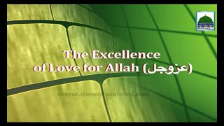 English Language - The Excellence of Love for Allah - Blessings of Islam