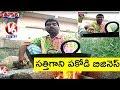 Bithiri Sathi Pakoda Business: Pakodawala In Ludhiana Paid Rs 60 Lakh As Income Tax