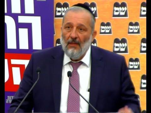 """דרעי זעק: """"המדינה היהודית בסכנה, מדובר בעקירת הדת מהמדינה"""""""