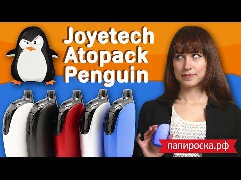 Joyetech Atopack Penguin - набор - видео 1