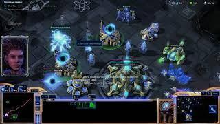 Starcraft 2  LotV Прохождение с Майкером 1 часть Эксперт