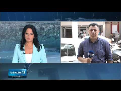 Κύκλωμα εκβιαστών στην Αττική | 03/07/2020 | ΕΡΤ